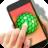 icon antistress_ball_toy_v2 2.405