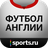icon ru.sports.epl 3.9.8