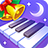 icon Dream Piano 1.30.1