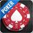 icon World Poker 1.125