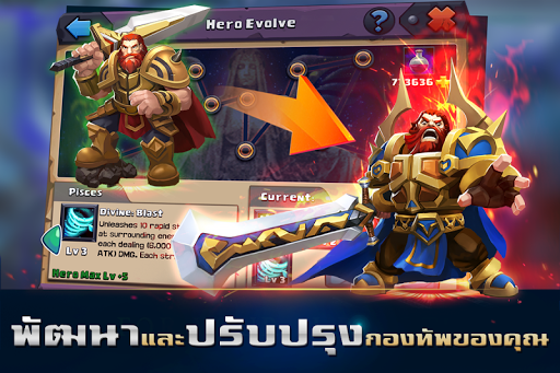 Clash of Lords 2: The Throne Hunt