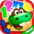 icon Dino Tim 5.01
