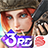 icon Rules of Survival 1.610437.527451