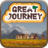 icon GREAT JOURNEY 1.97