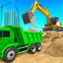 icon Heavy Excavator Crane
