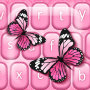 icon Pink Butterfly Keyboard