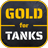 icon Free Gold for Tanks 3.5.1