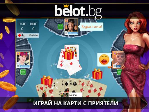 belot download pc