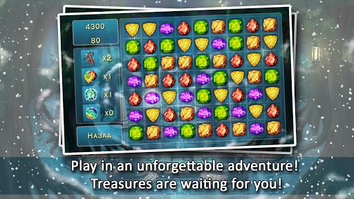 Forgotten Treasure 2