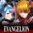 icon Valkyrie 7.8.4