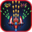 icon Falcon Squad 54.8
