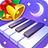 icon Dream Piano 1.64.0