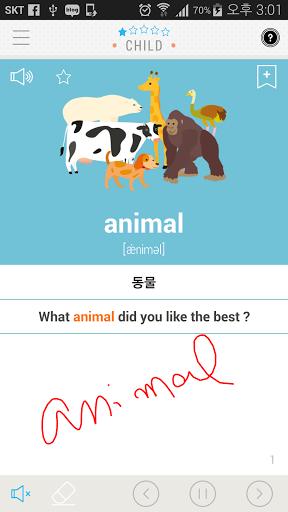 Jmiro English (Word game)