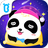 icon Good night, my baby 8.13.00.00