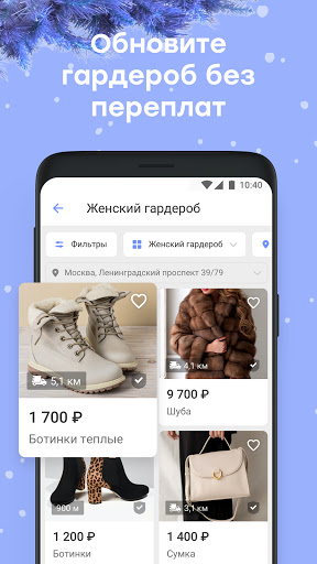 Yulia - Nearby Ads