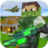 icon The Survival Hunter Games 2 1.101