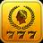 icon Caesars Slots 1.84