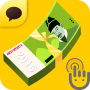 icon com.TouchTouch.SuddenRich_Kakao