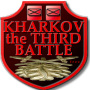 icon Third Battle of Kharkov