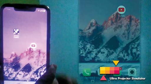Ultra Projector Simulator