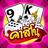 icon com.gameindy.hilo 3.4.187