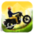 icon Lofty Rides 4.1