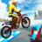 icon Bike Master 3D 4.5