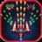 icon Falcon Squad 61.5