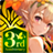icon Fire Emblem Heroes 4.2.0