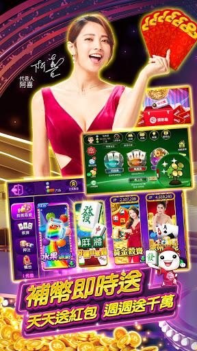 House God, Mahjong, Golden Horse, Lapa, Sic Bo, Poker (13, Big 2, Solitaire)