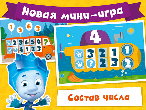 Mathematics for children. Fixichi. Preparation for school