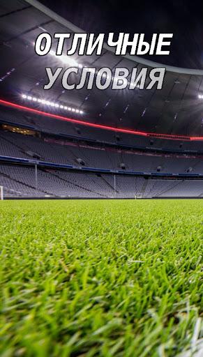 FMobile Top Soccer Books