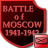 icon Battle of Moscow 1941 4.0.8.0
