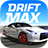 icon Drift Max 4.95