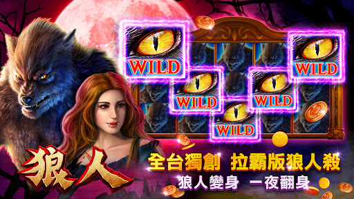 HUGA Slots - Barbarian World Slots