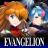 icon Valkyrie 5.2.2