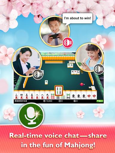 Mahjong God also has 16 Mahjong (Taiwan Mahjong)
