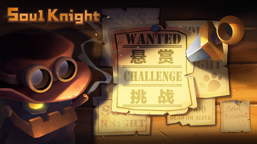 download soul knight hack 2.0.1