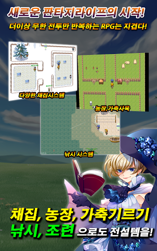 Nogada RPG: The Start of Single Fantasy Life [Tsukuru]