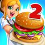 icon My Burger Shop 2