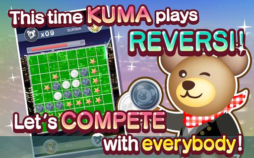 Kuma's Online Reversi!