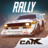 icon CarX Rally 14025
