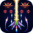 icon Falcon Squad 31.8