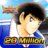 icon CaptainTsubasa 2.9.1