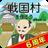 icon net.myoji_yurai.myojiSengoku 7.0.5
