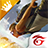 icon Free Fire 1.30.0