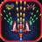 icon Falcon Squad 53.5