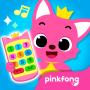 icon singingphone