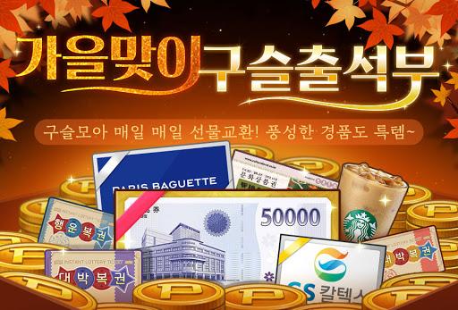 Pmang Sutda: Real Card Game
