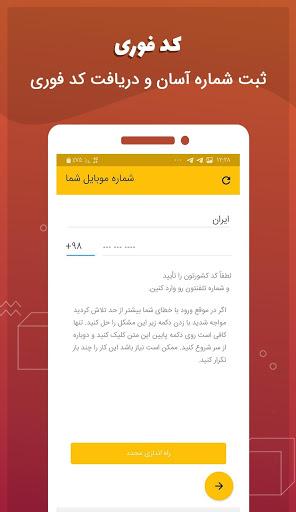 تلگرام طلایی سرعت | ضد فیلتر|بدون فیلتر|طلابلاگرام